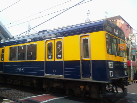 DCIM0027.jpg